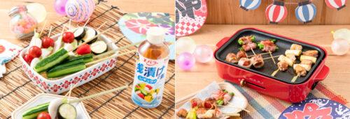 【エバラ食品】「おうち縁日」を楽しもう!シリーズのイメージ