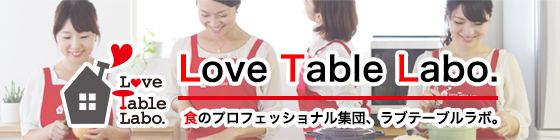Love Table Labo.