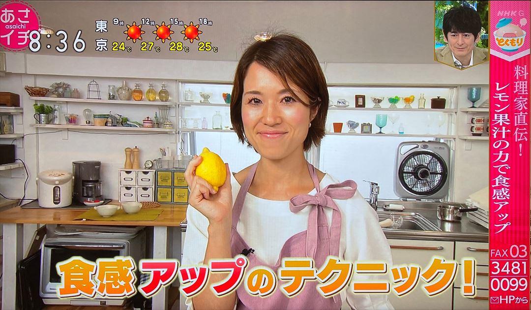 【NHK】あさイチ「クイズとくもり レモン 甘酸っぱいその魅力」出演のイメージ